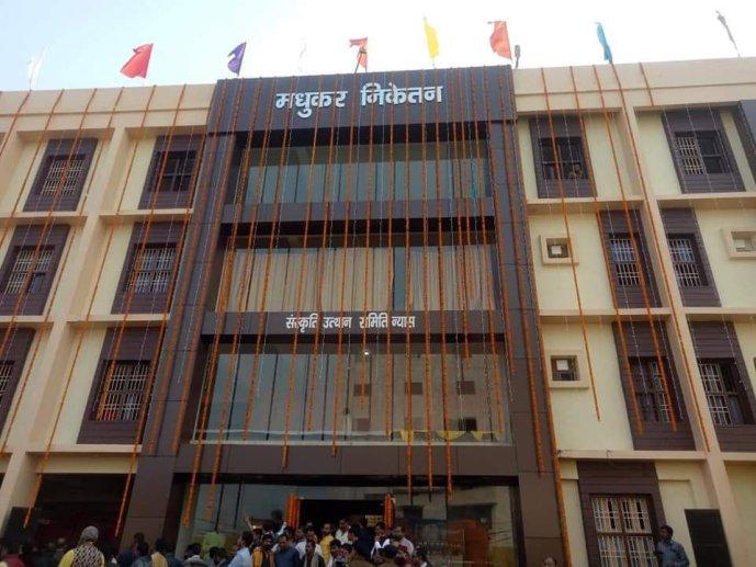Madhukan Niketan Pics Main Building