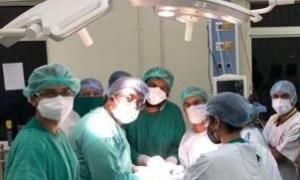 TATA Memorial Hospital SKMCH MUZAFFARPUR