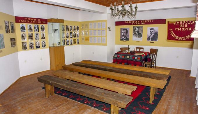 Меморијален музеј с. Смилево