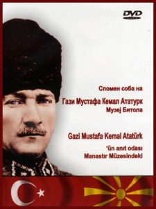 Спомен соба на Гази Мустафа Кемал Ататурк – Музеј Битола