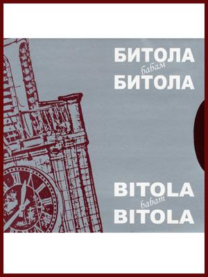 Bitola Babam Bitola