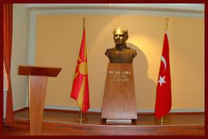 Спомен соба на Мустафа Кемал Ататурк