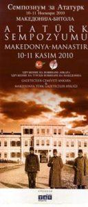 Симпозиум за Ататурк