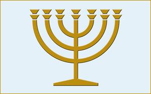 Евреите од Битола