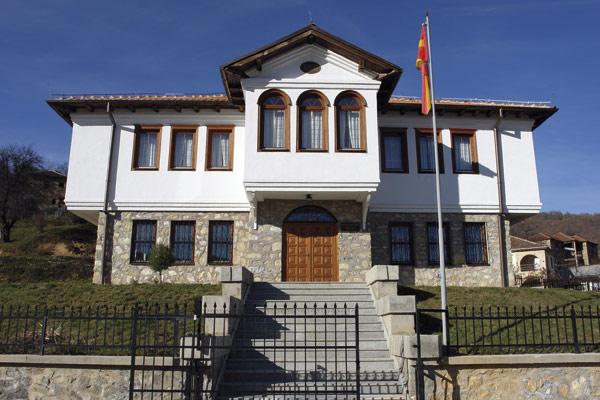 Музеј Смилево