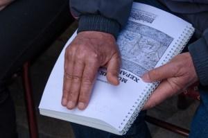 Мозаик Нартекс – Хераклеа Линкестис – тактилна публикација