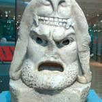 Read more about the article Трагична маска со ликот на Херакле