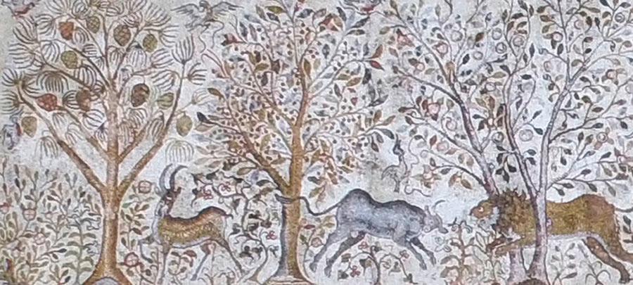 Мозаик ансамбл нa Големата базилика