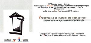 VIII Меѓународен симпозиум на етнолози конзерватори во Битола 2-4.10.2019