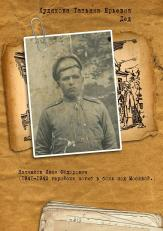 009 Худякова