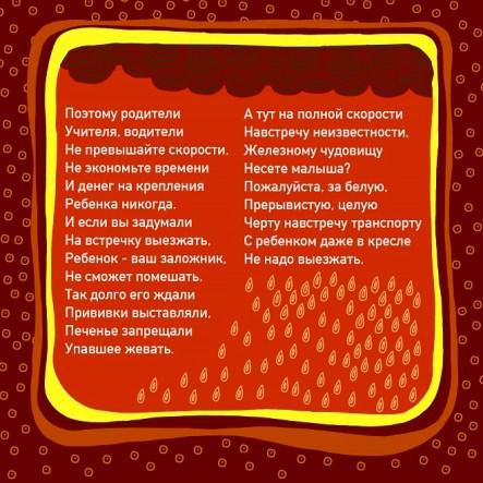 7 стих 10 негритят