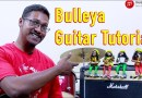 Bulleya (Ae Dil Hai Mushkil) – Guitar Tutorial (Full lesson)