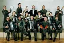 оркестр «Тагильские гармоники»