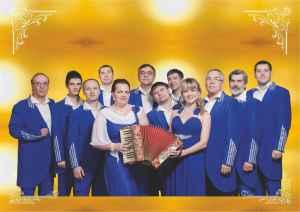 оркестр «Тагильские гармоники» 2013 г.