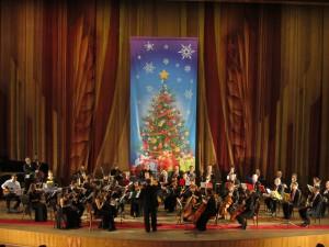 эстрадно-симфонический оркестр