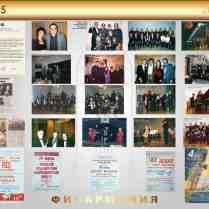 Нижнетагильская филармония с 1995 по 2003 год