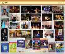 Нижнетагильская филармония с 2010 по 2015 годы