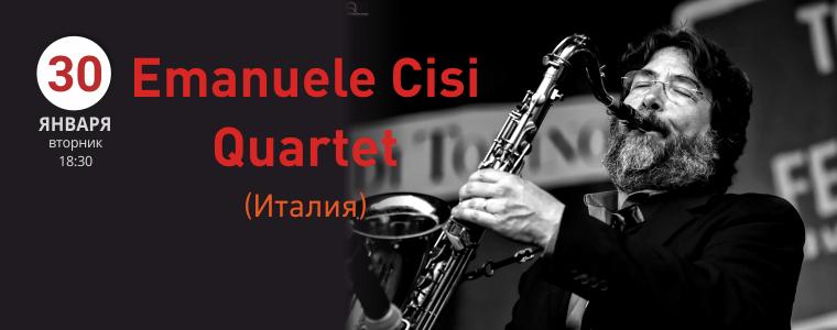 Ах, этот джаз… Одним изярких событий января является концерт нашего гостя изИталии— Emanuele Cisi.