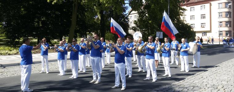 23-й Международный фестиваль духовых оркестров «Fijo 2018»