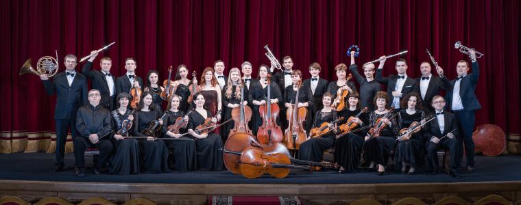 Оркестр «Демидов-камерата» отмечает первое десятилетие творческого пути!