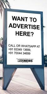 ad sample long
