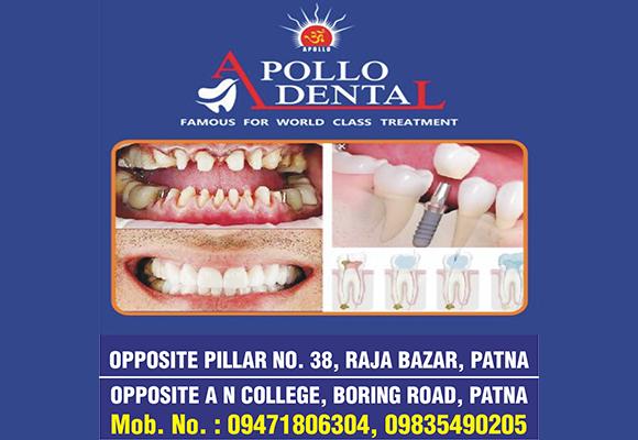 apollo dental ad 1
