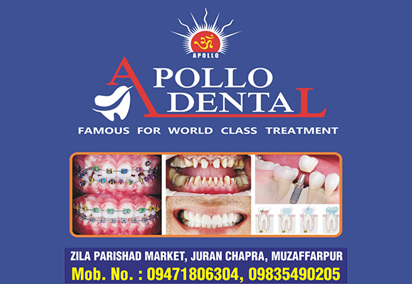 apollo dental ad 2