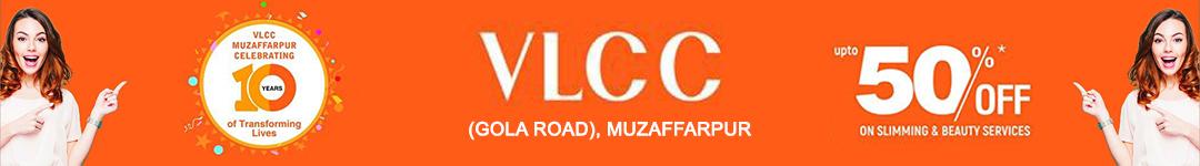 banner ad vlcc