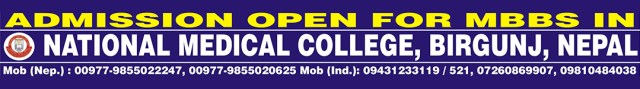 addmision open for mbbs