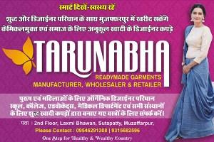 tarunabha ads 1