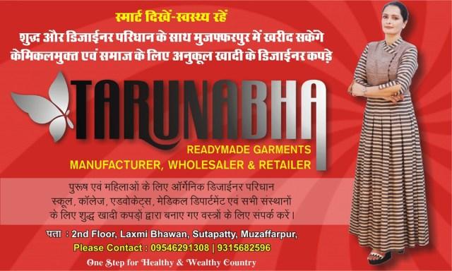 tarunabha ads 2