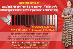 tarunabha ads