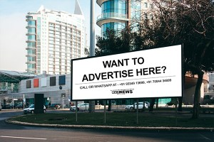 want to advertise here 1