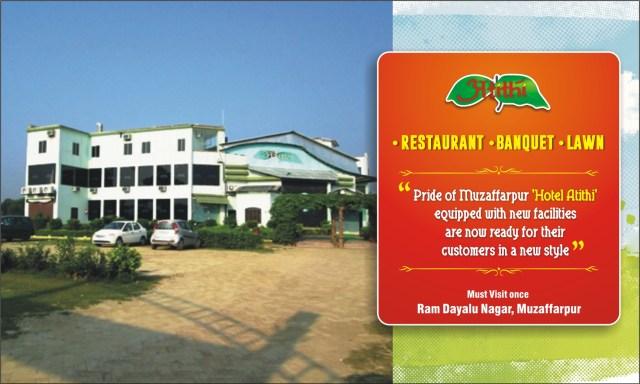 Atithi Hotel_6