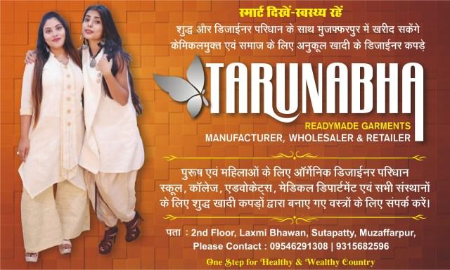 Tarunabha_15