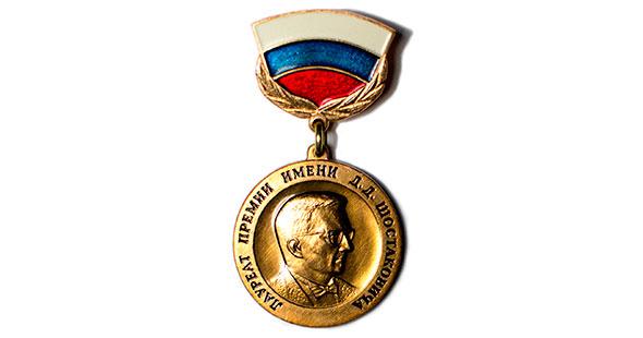 Премия им. Д.Д. Шостаковича — главному редактору газеты «Музыкальное обозрение» Андрею Устинову