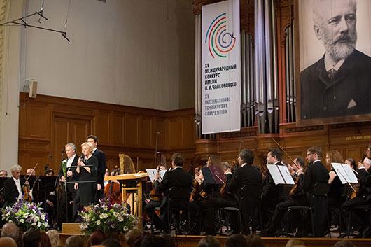 В Москве открылся XV Международный конкурс имени П. И. Чайковского