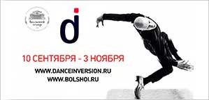 Dance Inversion
