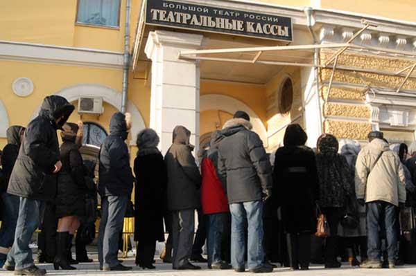 Урин рассказал, как Большой театр будет жить без перекупщиков
