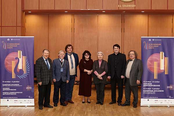 Три камерных ансамбля Московской консерватории стали лауреатами III Всероссийского музыкального конкурса