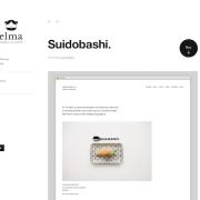 Elmastudio: Suidobashi WordPress Theme
