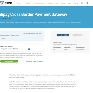 Extensión para WooCommerce: Alipay Cross Boarder Payment Gateway