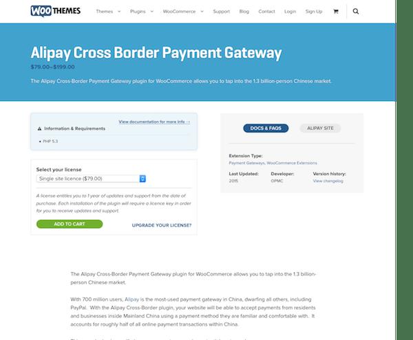 Extensión para WooCommerce: Alipay Cross Boarder Payment Gateway