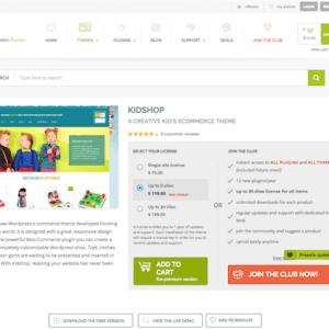 YITH WooCommerce: KidShop