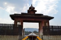 Heading Out from Hupin KD (Inle Lake)