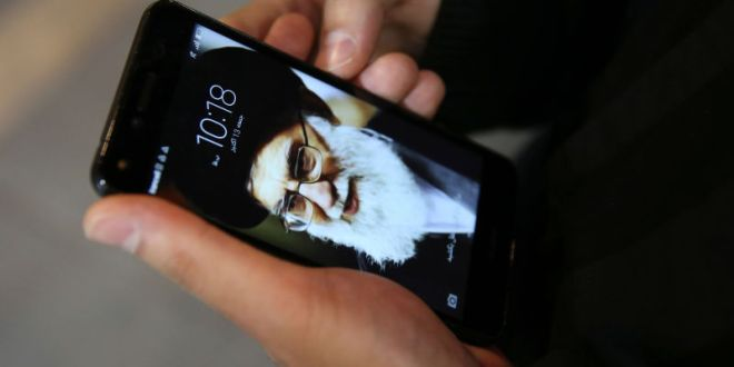 Iran Moves to Block Social Media Apps, Mobile Networks as Protests Spread – Gizmodo
