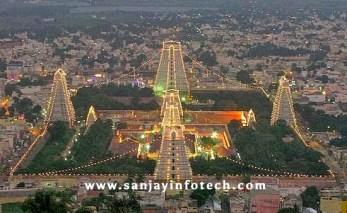 Annamalaiyar temple, Tiruvannamalai, Tamil Nadu