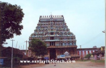 Thyagarajaswamy Temple Thiruvarur