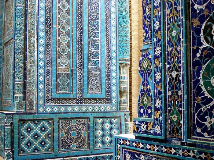 Detail of a portal in Samarkand