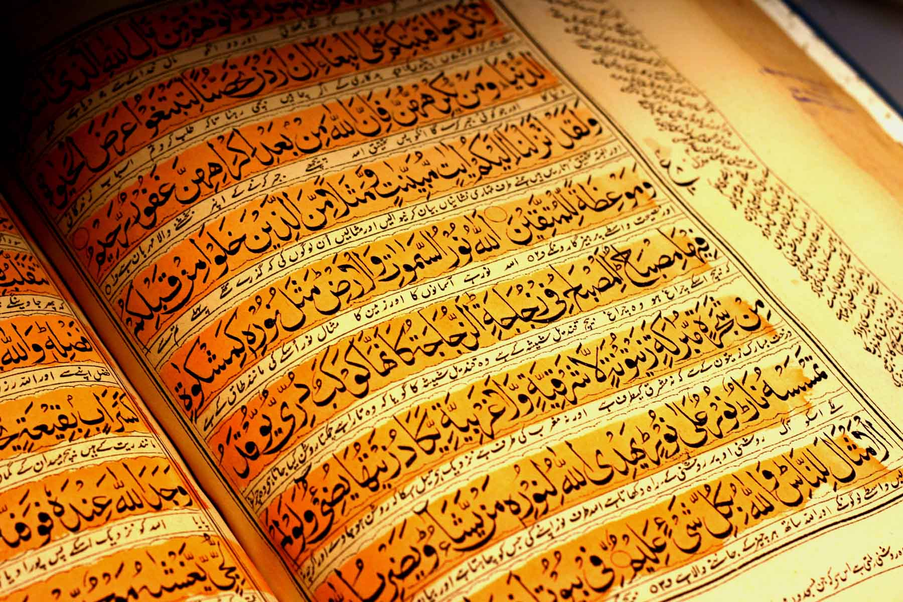 Is The Problem A Literal Reading Of The Qur An